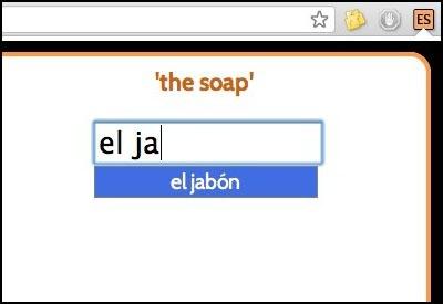 QuizCards: Spanish