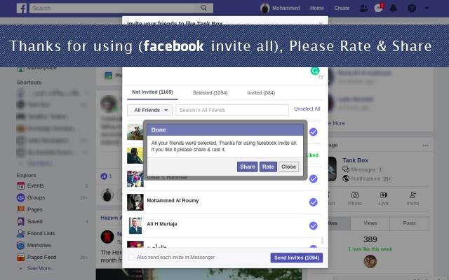 Invite All Friends on Face...